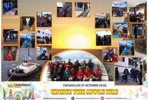 CM16051 Cruise the Apple Isle