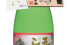 sake packaging