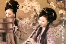 MUSIQUE CHINOISE 中国