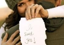 Hochzeit: Save the date