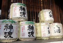 Dedication sake barrel
