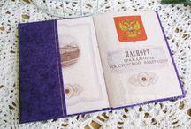 паспорт обложки