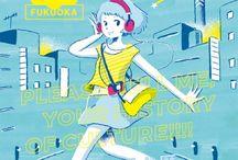 illust-magazine