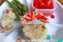 Japanese Mom Blogs