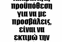 #quotes..