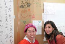 みっける365日展  キャロットタワー
