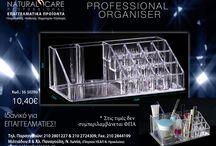 organizer for cosmetics...! / Ιδανικο για επαγγελματιες και οχι μονο! Ευχρηστες και ιδανικες θηκες,κατασκευασμενες απο αριστης ποιοτητας υλικο plexiglass που λυνουν αμεσα το προβλημα της ταξινομησης των  προιοντων! Ανθεκτικο υλικο που δεν σπαει και δεν φθειρεται! ΝΑΤURAL CARE PROFESSIONAL Tηλ κεντρο παραγγελιων 210-2801227 & 210-2724309