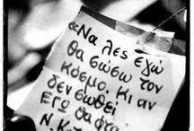 quotes............. !!!!!!!