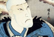 UTAGAWA Kunimasa