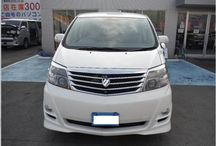 Toyota Alphard 2007 Pearl - Contact us and Get your family car from Japan / Refer:Ninki26689 Make:Toyota Model:Alphard Year:2007 Displacement:2400cc Steering:RHD Transmission:AT Color:Pearl FOB Price:17,000 USD Fuel:Gasoline Seats:7 Exterior Color:Pearl Interior Color:Gray Mileage:59,000 km Chasis NO:ATH10-0169588 Drive type  Car type:Wagons and Coaches