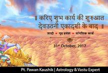 Devutthani Ekadashi : Rituals and Significance