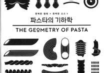 the geometry if pasta