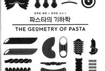 the geometry if pasta