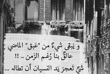 Arabic Wallpaper