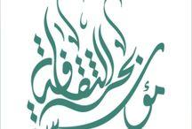 فعاليات مؤسسة بحر الثقافة في معرض أبو ظبي الدولي للكتاب 2014 م