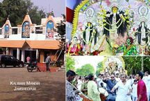Kalibari Mandir - Spirtual Tour