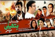 Ptv Home Dramas / Ptv Home All Latest Dramas Episodes Online Watch In High Quality