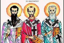σχολειο / τρεις ιεραρχες