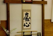kamiza / the most beautiful pictures on kamiza