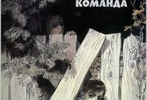 Soviet Book Covers