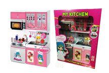 Oyuncak Mutfak Elektronik Seti ve Mikro Dalga Fırın Sesli Işıklı Hediyecik.com.tr Online Oyuncak Hediye Alışveriş 7/24 Sipariş 0212 325 24 25