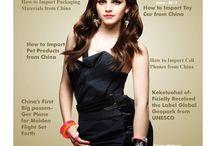 Latest magazine edition