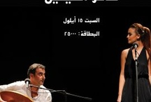 """Nina Abdel Malak / Nina abdel malak is a 22 year old multi -talented lebanese star. she was a candidate in star academy 8. Her goal is to bring the real art to the industry again by a new kind of music and unique lyrics, She released her first three singles ''Bayni W Baynak'' & """"Mish Bi Shuli"""" & """"Am Dawer Aahali"""" and the best is yet to come."""