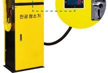Car Wash Vacuum Cleaner / Hansung Bravo is a leading automatic car wash equipment manufacturer in Korea producing eco friendly car wash vacuum cleaner at affordable cost.