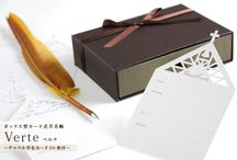 guest book | 結婚式の芳名帳 / 結婚式の芳名帳
