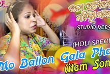 Mo Ballon Gala Phati    To Premare Padila Pare    Holi