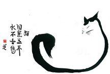 Кошки / китайская живопись обучение