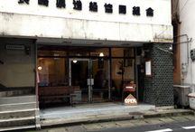 カフェ / 長崎市にあるカフェ