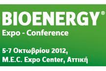 BIOENERGY 2012 - Building Green 2012 - Sun & Shadow 2012 / http://www.greekinnovation.eu/p/blog-page_09.html