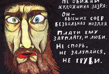 Павлик Лемтыбож,Павел Власов