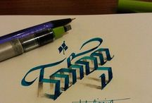 3D Calligraphy by Tolga Girgin / There is no real 3D involved in Tolga Girgin's work, only calligraphy with added shadows to make it look like it pops out.   https://www.behance.net/gallery/18389993/3D-Lettering-with-Parallelpen-Pencil-Part-1   http://instagram.com/tolgagirgin99  The results are really pleasing, with gorgeous letterforms and nice compositions. Tolga is a graphic designer and calligrapher from Turkey, you can follow his work on Behance.    http://www.thisiscolossal.com/2014/07/3d-calligraphy-by-tolga-girgin/ / by Thomas Benner