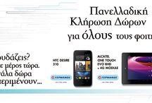 Spoudazo.gr
