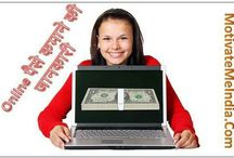 How To Make Money Online?