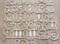 "Lubimova ""Alphabet and digits"" / Lubimova Cookie Cutters"