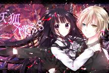 Inu x Boku SS Miketsukani and Ririchio