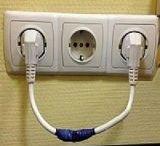 elektirik sayacı