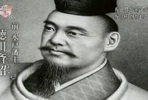 Japanese history(日本史)