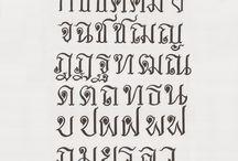 Typo th