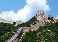 Cina / Aiutaci ad arricchire questa board con le foto e i video dei tuoi viaggi e qualsiasi altra cosa riguardi la Cina. Pin here!