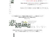 字遊 -logo-