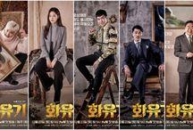 the korean odyssey
