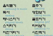 Korean language tips