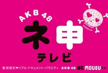 Theater, 1080P, 2017, AKB48, TV-Variety, ネ申テレビ シーズン24