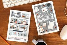 book.cover.design