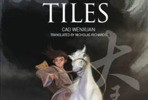 Chinese middle grade books / Originally in Chinese, now translated into English