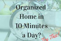Организованный дом